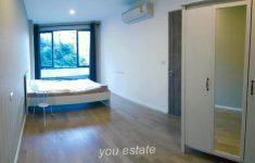 For sale TRAPEZO Sukhumvit 16 ,45 sq.m 1 bed ทราเปโซ