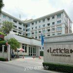 For sale  Leticia Rama 9, 2 bed 80 sq.m ทิศเหนือ