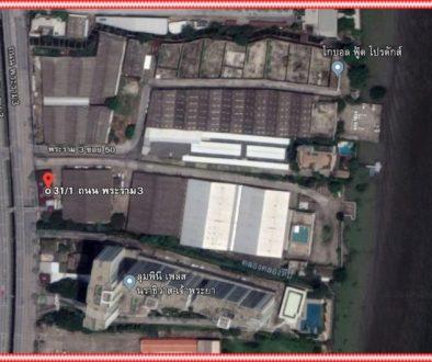 ขายที่ดิน 11 ไร่ ติดถนนพระราม 3 ติดแม่น้ำเจ้าพระยาราคา 396,000.- ต่อ ตารางวาพื้นที่สีแดง