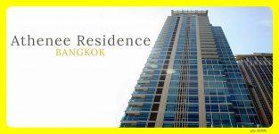 Sale/Rent Athenee Residence Ruamrudee 2ิbed 120sqn BTS Pleonjit 200 m. แอทธินี เรสซิเด้นซ์ ร่วมฤดี